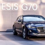 2020 Hyundai Genesis 150x150 2020 Genesis Coupe V8 Release Date, Price, Interior, Specs