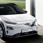 2020 Hyundai Kona EV Delivery Date 150x150 2020 Hyundai Kona EV Delivery Date
